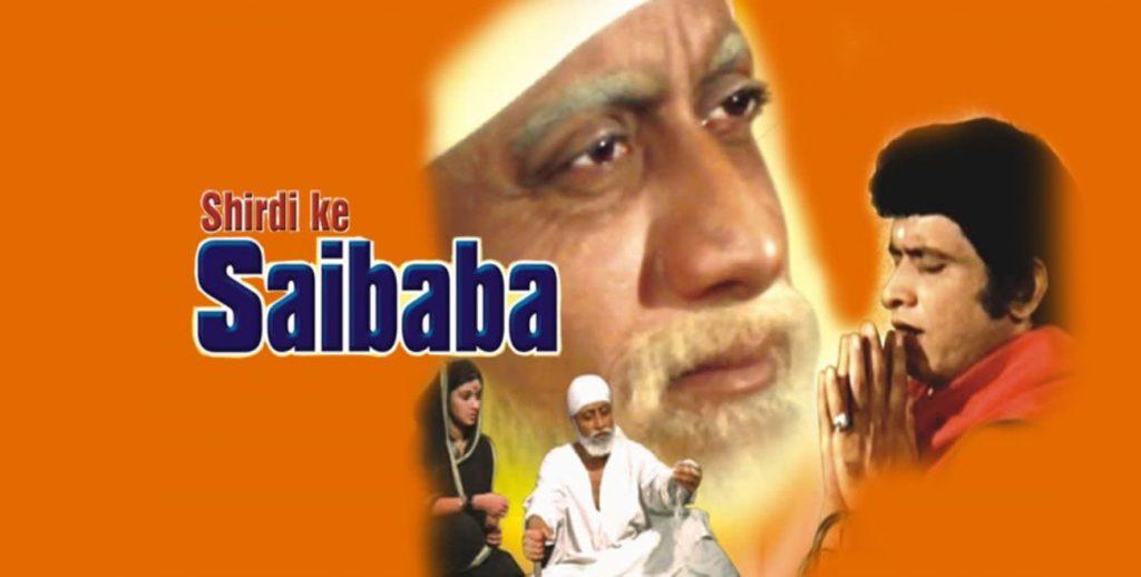 Movies On Life History Of Shirdi Sai Baba